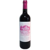 chateau de perron vin rouge madiran